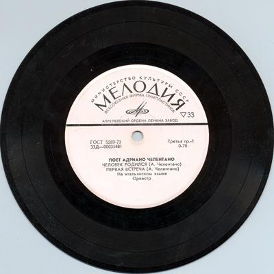 celentano_melodia1974